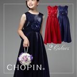 【CHOPIN deux】深色ロングワンピースドレス(140cm/150cm)