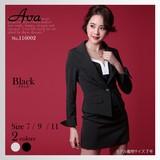 【Ava新作】 116002 ピーク―ドジャケットベルト付きミニスカートスーツ