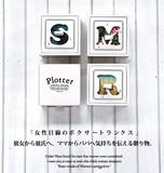 雑貨屋発!おしゃれボクサー【PLOTTER LOGO type】