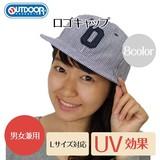 【OUTDOOR】ロゴキャップ<8color・UV対策・男女兼用・手洗い可・サイズ調節可>