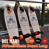3ウィール スケートボード ロング SK8 / DELMAR(デルマー)/バランスボード