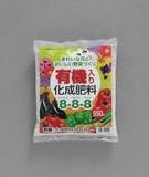 【園芸 肥料】有機化成肥料 8-8-8