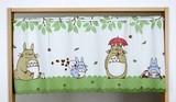 ★トトロシリーズ カフェカーテン ドングリの森★