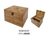 【PINE】パイン救急箱[*木製の雑貨*]