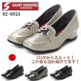 即納【日本製/年間定番】H金具 3E コンフォートパンプス (02-6924)