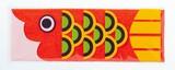 鯉のぼりハンドタオル 2色アソート / ハンドタオル ミニタオル タオル こどもの日