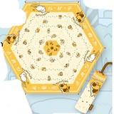 NEKO ATSUME Folding Umbrella Yellow