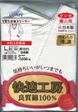 日本製【快適工房】婦人シャツ・スリーマ各種