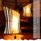 モダンリゾートを演出するロハスなランプ【バンブーワルーランプ】アジアン雑貨