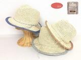 【春夏新作】UV対策     ペーパー手編み中折れ ペリート