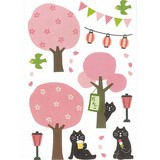 concombre Wall Sticker Cherry Blossom Viewing