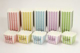 Baking Cup Cube Stripe Assort 100 Pcs 5 Colors 20 Pcs