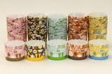 マフィンカップM キッチン アソート100枚 5色×20枚