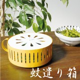 【SALE】【期間限定】30%OFF☆日本の夏 蚊遣り箱 ビール