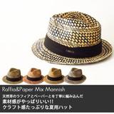 【帽子】メンズ レディース EdgeCity(エッジシティー)ラフィア&ペーパーミックスマニッシュ