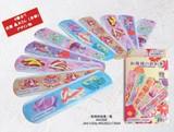 【日本製】花模様・和模様絆創膏 みやび◆和雑貨・お土産◆
