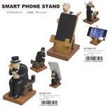 Interior Miscellaneous goods Old Gentleman Smartphone Stand iPhone Resin