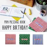 【即納可能】ミニ メッセージブック HAPPY BIRTHDAY