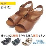 7月再入荷【大人気!定番サンダル】ウェッジカジュアルサンダル(13-6352)