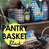 Possible 2017 S/S Basket Kitchen Storage