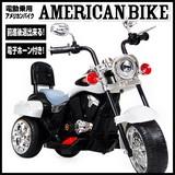 【SIS卸】◆めちゃかっこいい◆3歳〜◆子供用アメリカンバイク◆TR1501◆