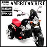 【SIS卸】◆めちゃかっこいい◆3歳〜◆子供用アメリカンバイク◆TR1508◆
