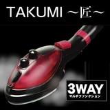 ハンディースチームアイロン TAKUMI〜匠〜 WGHS155