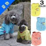 Pet S/S Continuation Gingham Check Raincoat Exclusive Use Bag Attached Dog Wear