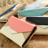 【2016年新作】[iPhone6/iPhone6s]ブロックカラーデザインスマホケース◆421980