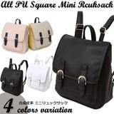 Square Backpack Backpack Ladies