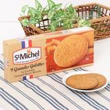【St Michel/サンミッシェル】グランドガレット キャラメル(ビスケット)