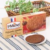 【St Michel/サンミッシェル】グランドガレット ショコラ(ビスケット)