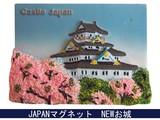 日本マグネット NEWお城◆外国人観光客向け.お土産マグネット◆