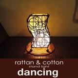新生活【直送可】ラタン&コットン スタンドライト ダンシング