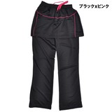 Hip Cover Skirt Blister Package Fit Pants 2 Colors