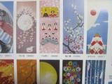 京都伝統の日本製 季節の手ぬぐい 四季彩布