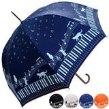 ★2016【春夏新作】ジャンプ傘★雨晴兼用 猫(ねこ)&音符ジャンプ傘♪【UV対策】99%カット♪