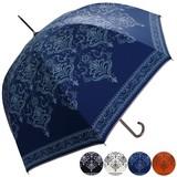 ★2016【春夏新作】ジャンプ傘★雨晴兼用 バロック柄ジャンプ傘♪【UV対策】99%カット♪