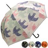 再入荷★ジャンプ傘10%OF傘★雨晴兼用 北欧バード(鳥)柄ジャンプ傘 UV・紫外線99%カット