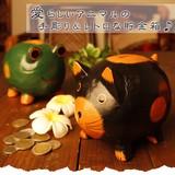 愛らしいアニマルの手彫り&レトロな貯金箱♪【バリ島木彫りアニマル貯金箱】アジアン雑貨