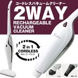 便利な2in1で家中すみずみお掃除!★2WAY充電式コードレスバキュームクリーナー EC-620(IW)★