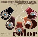 【再入荷♪】 ネイティブ レザー キーホルダー コンチョ 本革 メンズ レディース