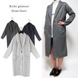 S/S Dyeing Stripe Robe