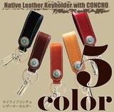 【定番♪】 ネイティブ レザー キーホルダー ループ コンチョ 本革 メンズ レディース