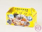 (KD) 全国拉麺紀行5食入