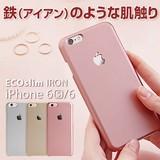 【★iPhone6/6s ケース】 ECOslim IRON(エコスリムアイアン)