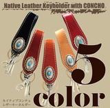 【再入荷♪】 ネイティブ レザー キーホルダー ループ コンチョ 本革 メンズ レディース