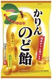 かりんのど飴 / ギフト ノベルティ グッズ