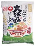 北海道ラーメン1食入 大地の野菜塩味 / ギフト ノベルティ グッズ