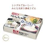 さぬき麺贅沢食べ比べ3食セット / ギフト ノベルティ グッズ